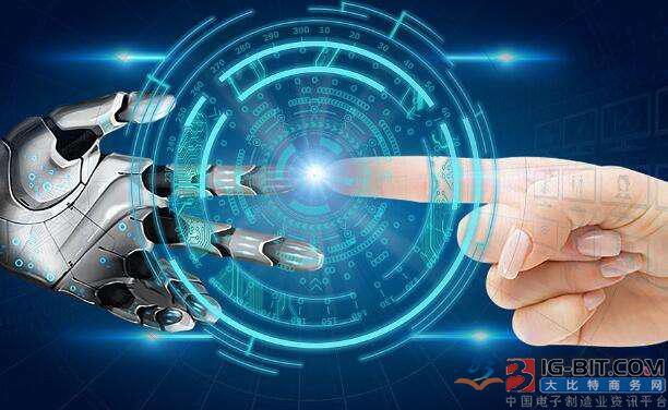 人工智能普及,计算仍是瓶颈
