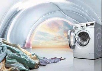 洗衣机新国标10月1日起实施
