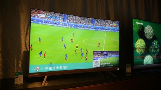 海信发布U8全球首款智能场景自动识别电视