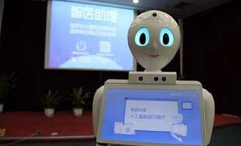 亚马逊计划到2021年开设多达3,000家AI无收银店