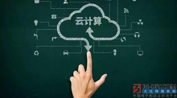 云计算:企业大数据的守护神
