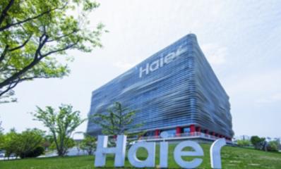 扩张印度市场 海尔考虑收购Videocon公司电商业务