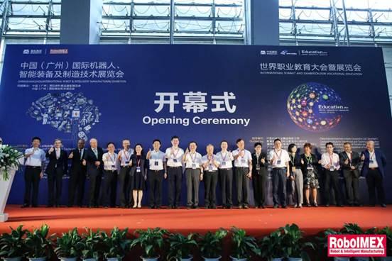 中国最大规模的机器人、智能装备展览会在广州盛大开幕