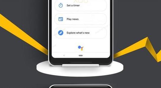 谷歌Pixel 3无线充电器曝光:支持自定义智能显示