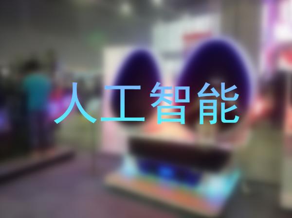 英特尔推出人工智能系统,用AI技术实现乳腺癌早筛