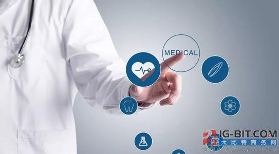 康美药业子公司上海康美收购两公司股权 布局医疗器械领域