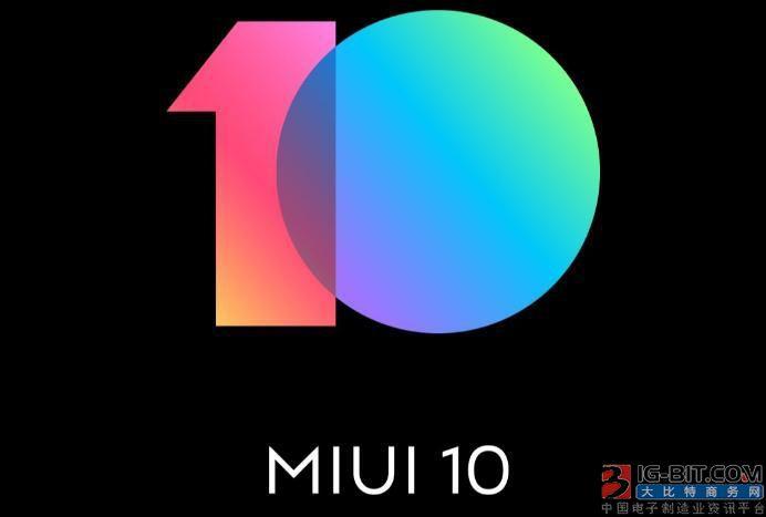 小米开始锁区,国行版手机刷全球版MIUI将变砖