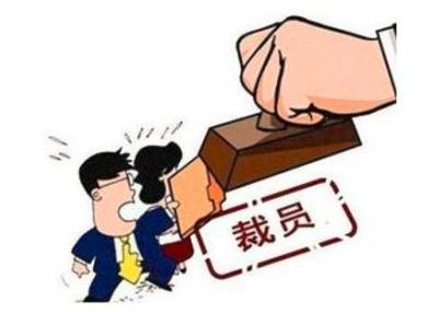 光伏市场低迷不振 台湾又一大厂裁员203人