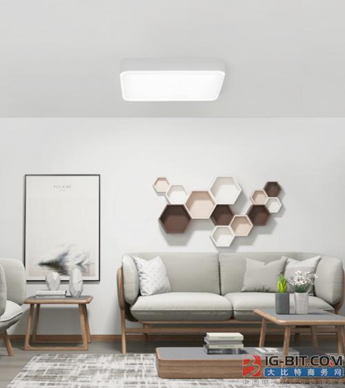 小米生态链品牌Yeelight推皓石LED吸顶灯Plus