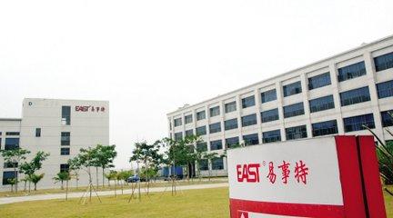 易事特:将在江苏昆山建科技创新园