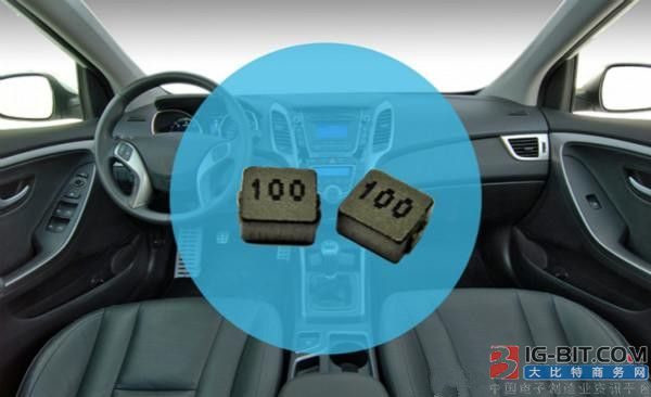 TT Electronics的SMD功率电感器非常适合要求苛刻的汽车应用