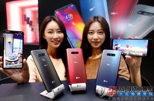 电视与家电业务支撑 LG电子Q3利润增逾四成