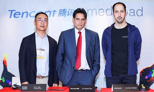 腾讯与Medopad达成战略合作,启动帕金森AI辅诊国际联合研发
