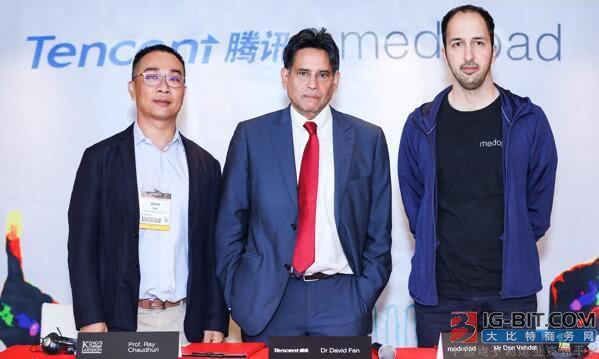 中国腾讯技术影响力触及伦敦 用AI诊断帕金森症