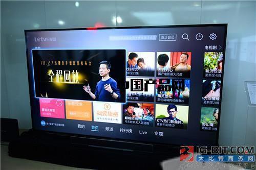 2019年全球液晶电视出货量将达2.18亿台