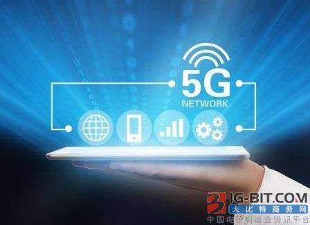 工信部加快部署5G产业龙头持续受益
