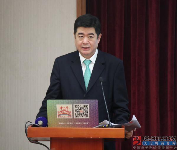 数字互联时代尽在掌握,第四届中国(广东)国际互联网+博览会蓄势待发