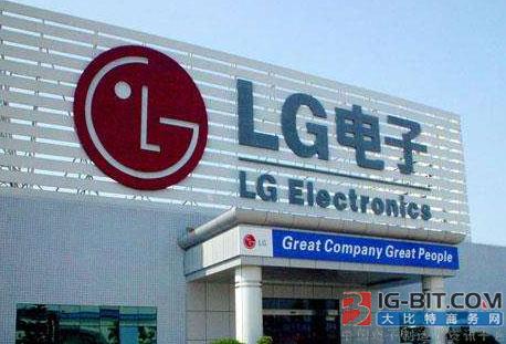 电视业务支撑LG电子三季报业绩 彩电市场面临新节点