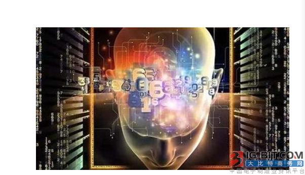 美光宣布向AI创企投资1亿美元