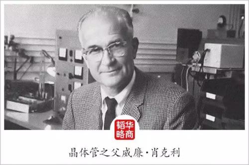 """中国半导体困境:谁让我""""芯""""痛?"""