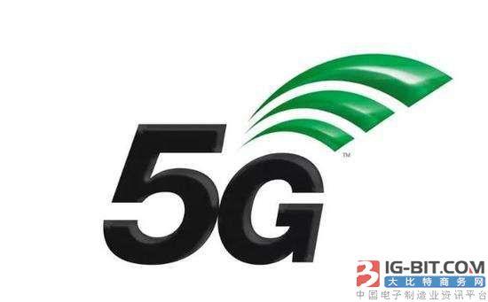 IMT-2020(5G)推进组5G应用工作组发布5G无人机应用白皮书