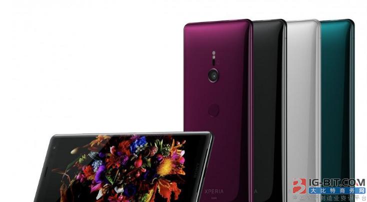 索尼、夏普同时宣布将发布有机EL面板智能手机