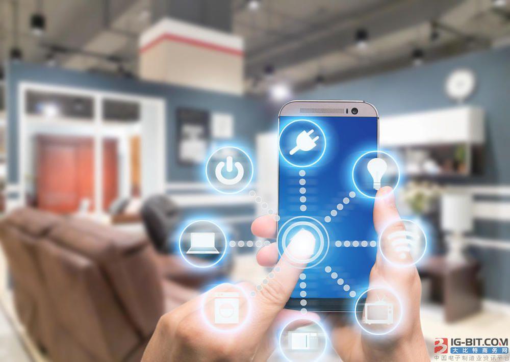 物联网,智能手机厂商的下个战场