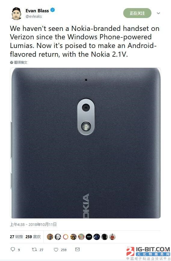 诺基亚手机重回美国市场:还是入门机