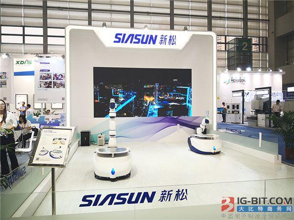 新松新一代机器人盛装亮相华南国际智能制造博览会