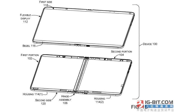 微软折叠屏设备专利再曝光 或运行Windows Core OS