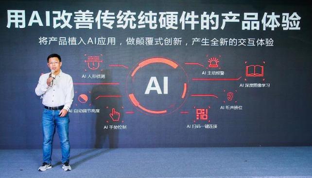 创米科技推出新款智能摄像机和智能门锁 加速智能家居成套方案落地