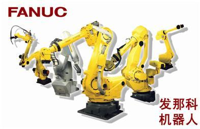 重庆两江新区又迎名企落户 日本发那科机器人基地开建