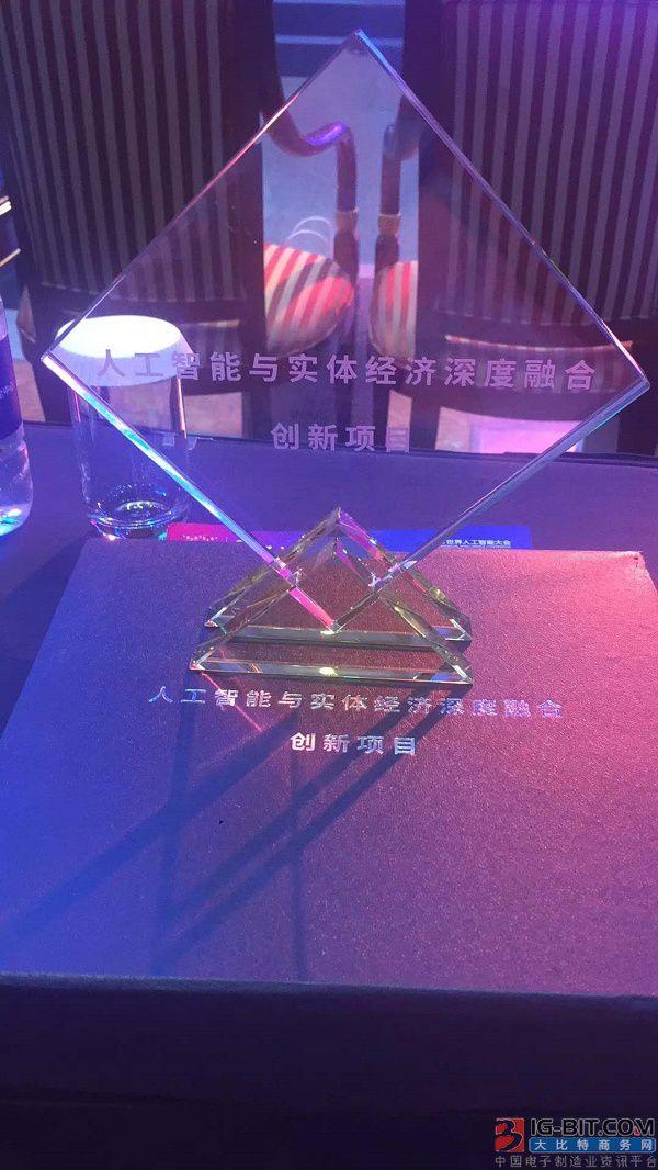 """上海联通""""三大能力""""释放AI潜能,开启智能化变革之路"""