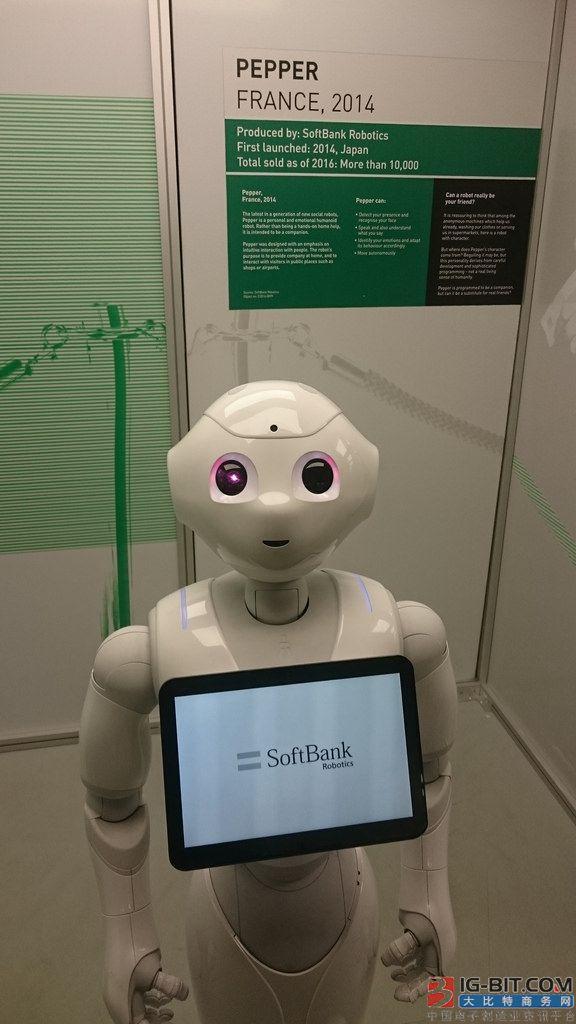 英国议会传召机器人Pepper:回答AI对就业影响问题