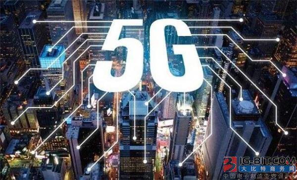 三大运营商的5G进程
