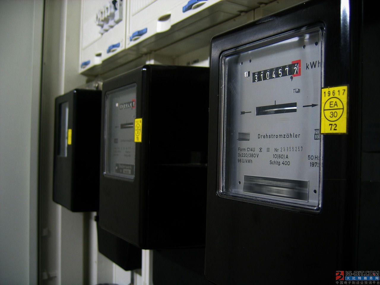 """电力7家试点单位率先上线""""水电气热""""四表合一抄收系统"""