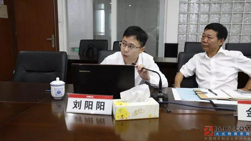 横店东磁:无线充电新项目将带来重大突破