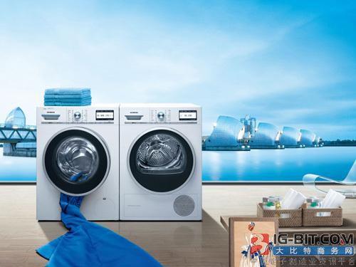 洗衣机市场平稳增长 行业标准持续完善