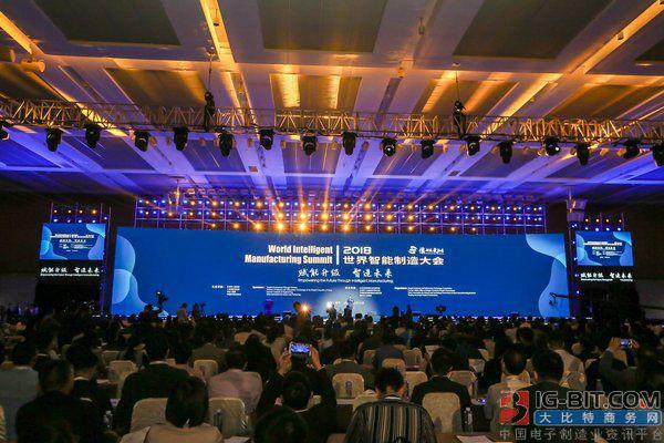 """2018""""中国智能制造十大科技进展""""发布"""