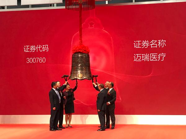 中国医疗器械龙头企业迈瑞医疗登陆A股 华泰联合证券为新经济再添新动能