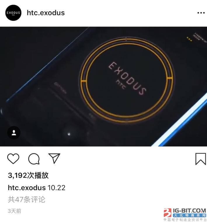 HTC 10/22揭开区块链手机Exodus神秘面纱