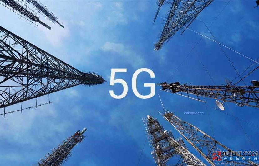 德国电信2020年商用5G网络,关键因素在终端