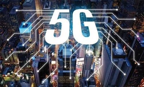 """高通加入""""台湾5G产业发展联盟"""" ,助力台厂抢商机"""