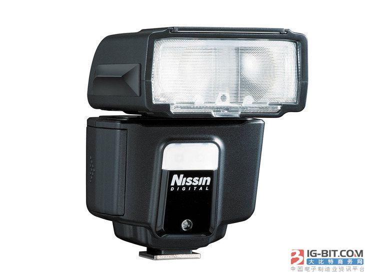 日清Nissin将推入门版i400迷你闪光灯