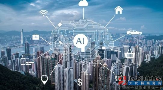 英特尔与华为合作数字化转型,加速人工智能落地