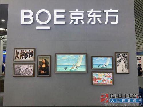京东方武汉10.5代线项目主厂房预计10月封顶