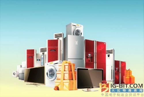 国庆家电市场观察:消费升级浪潮下洗碗机吸尘器受追捧