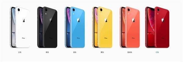 iPhone XR需求很强劲?供应商仍持谨慎态度