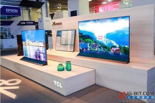 "TCL电视前三季度销量超2100万台 完成全年目标""指日可待"""