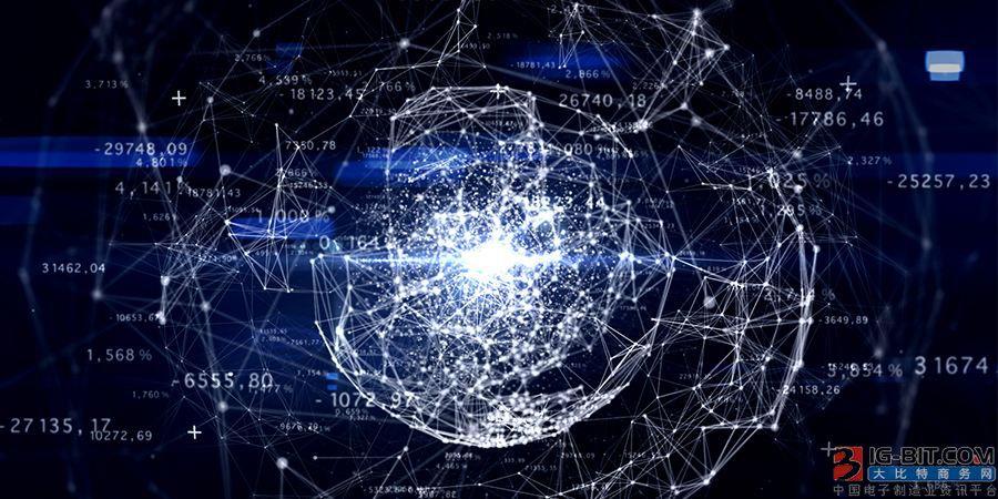 英特尔与Arm携手共建物联网设备生态